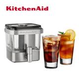 【KitchenAid】0.8L不鏽鋼冷萃咖啡壺 KCM4212SX