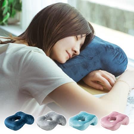 辦公室神器 多功能鏤空午睡枕