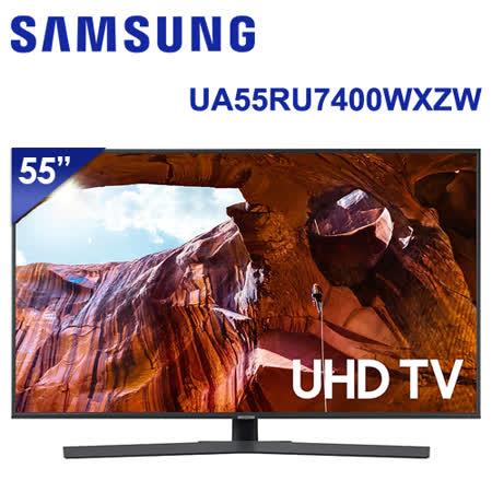三星 55吋4K UHD Smart 純晶透顯色電視RU7400