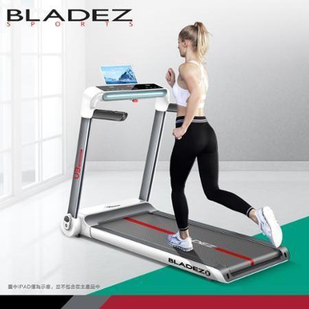 BLADEZ 太空全智能跑步機