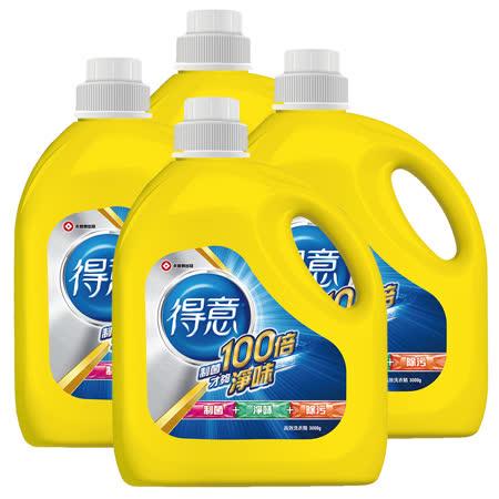 洗衣精正常瓶3000g*4瓶