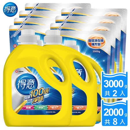 洗衣精3000gx2瓶+補充包2000gx8包