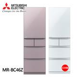 【三菱】455L日本原裝變頻五門電冰箱MR-BC46Z