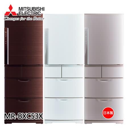MITSUBISHI 三菱 525L 變頻五門冰箱