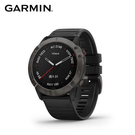 GARMIN Fenix 6X  進階複合式GPS腕錶