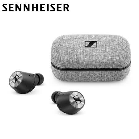 森海塞爾 MOMENTUM 真無線藍牙耳機