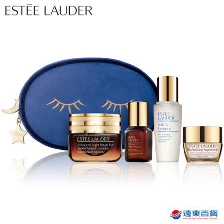 【官方直營】Estee Lauder 雅詩蘭黛 超能小棕眼修護組