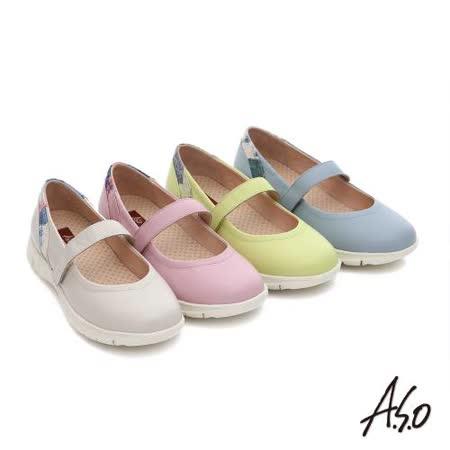 A.S.O 輕旅健步  寬楦牛皮奈米休閒鞋