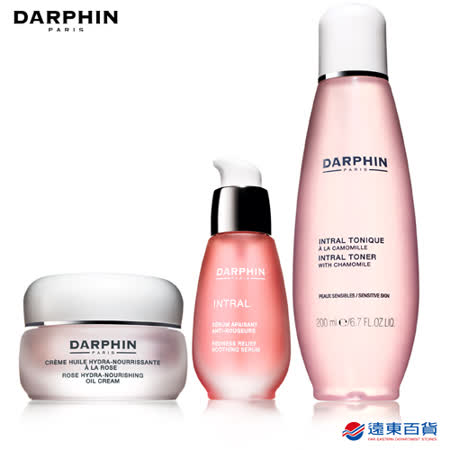 DARPHIN 朵法 粉紅療癒經典組