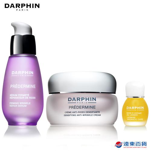 【官方直營】DARPHIN 朵法 鳶尾緊緻逆齡組