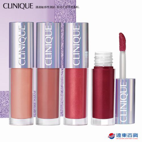 【官方直營】CLINIQUE 倩碧 紐約時尚水感唇釉隨身組