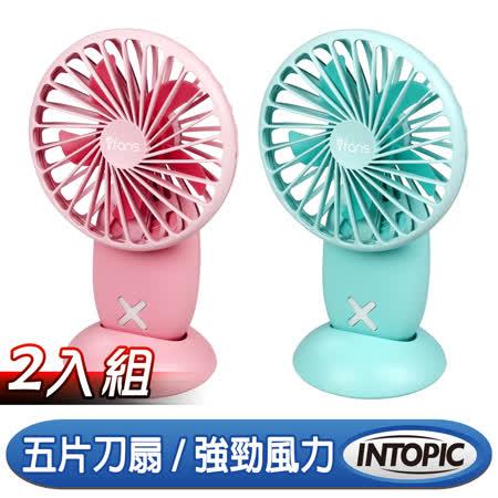 INTOPIC 廣鼎 馬卡龍兩用風扇