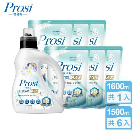 普洛斯Prosi 抗菌香水洗衣露1瓶+6包