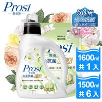 普洛斯Prosi<br/>濃縮香水洗衣凝露1瓶+6包