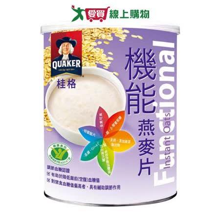 桂格機能燕麥片700g