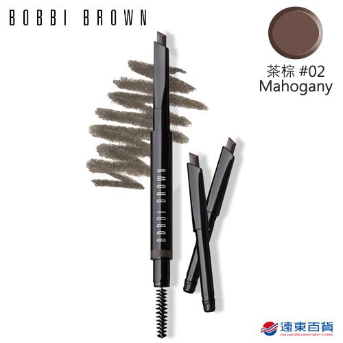 【官方直營】BOBBI BROWN 芭比波朗 超防水斜角眉筆組-茶棕 #02 Mahogany