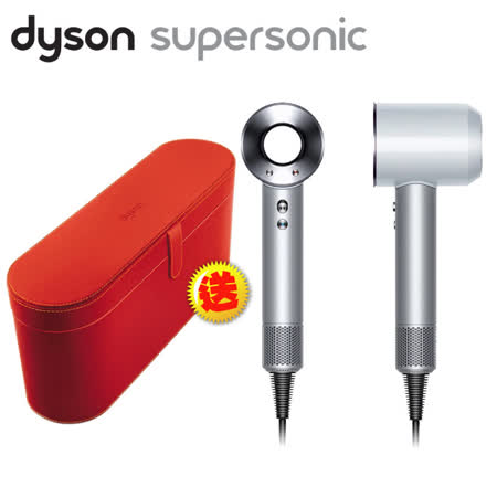 dyson Supersonic吹風機 HD01