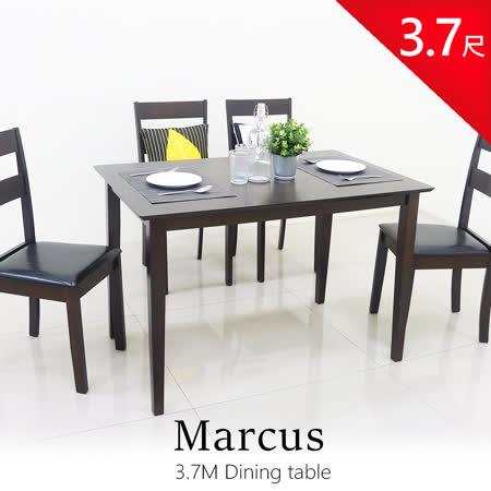 ABOSS 3.7尺 胡桃色實木餐桌