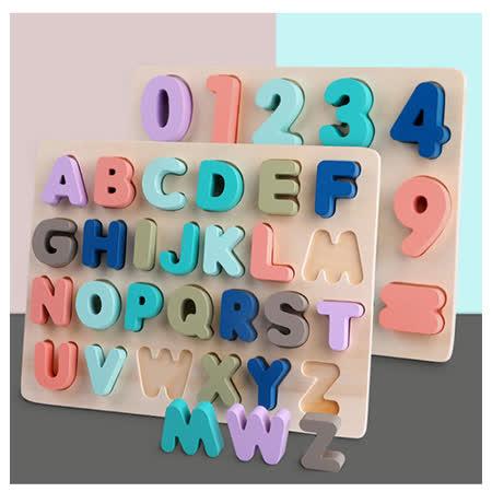 經典木玩 馬卡龍 經典學習拼圖2入