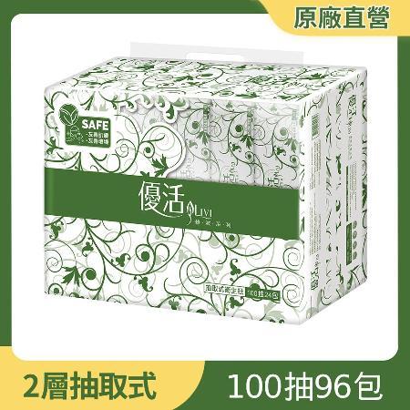 優活 抽取式衛生紙100抽24包4袋