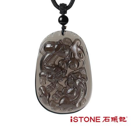 石頭記 黑曜石貔貅項鍊-冰種黑曜石