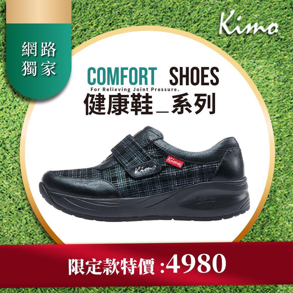 【Kimo 德國手工氣墊鞋】※守護足底健康※高機能英倫風格紋舒適彈性健康鞋(都市藍KAIWF160016)