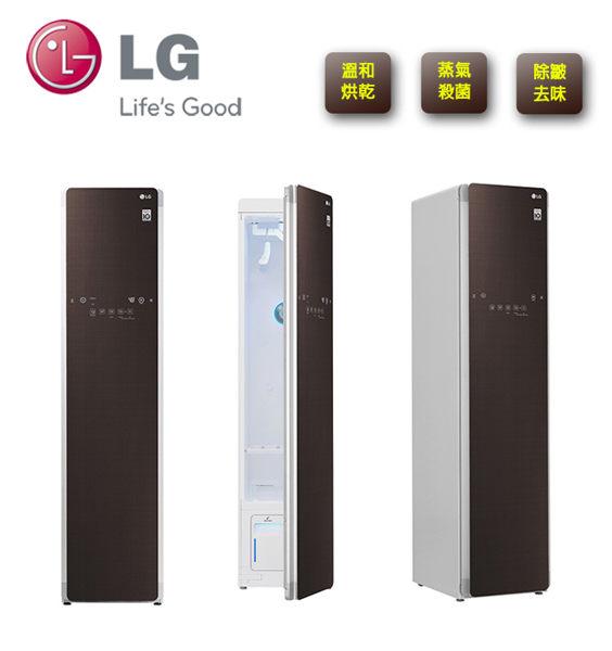 LG樂金 WiFi Styler 蒸氣輕乾洗機 (深咖啡)  E523FR