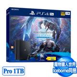 PS4 Pro主機1TB 魔物獵人 世界:Iceborne 同捆組