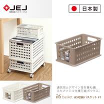 日本JEJ <BR>自由組合整理籃