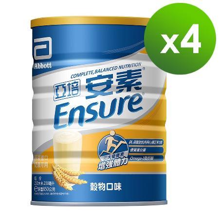 亞培 安素 優能基穀物4罐