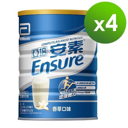 亞培 安素優能基 粉狀香草850g x 4罐