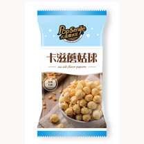 卡滋-蘑菇球爆米花-經典海鹽100gx1箱(12包)