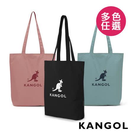KANGOL 撞色尼龍肩背包-任選