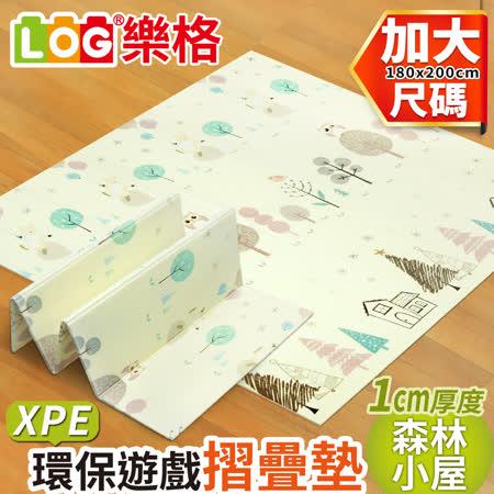 LOG樂格 XPE環保遊戲折疊地墊