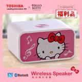 福利品【TOSHIBA】 Hello Kitty NFC 藍牙喇叭音響 TY-WSP53KTTW