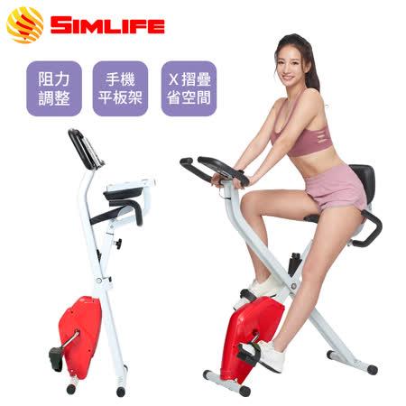 Simlife可摺式 平板專用健身車