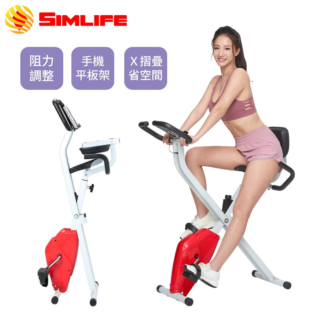 Simlife-X爆汗可摺式平板專用健身車(閃耀紅)