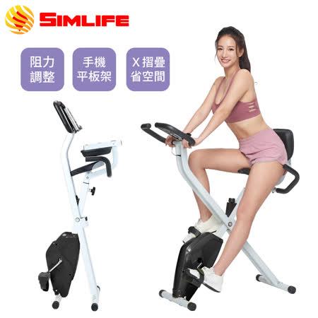 Simlife X有氧可摺式 平板專用健身車