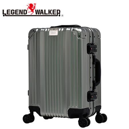 LEGEND WALKER 19吋 鋁合金行李箱