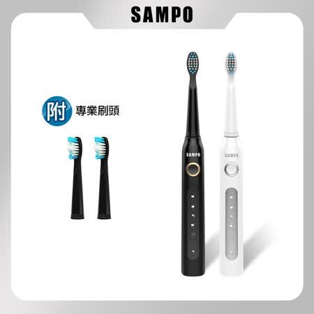 SAMPO 聲寶 五段式音波震動牙刷