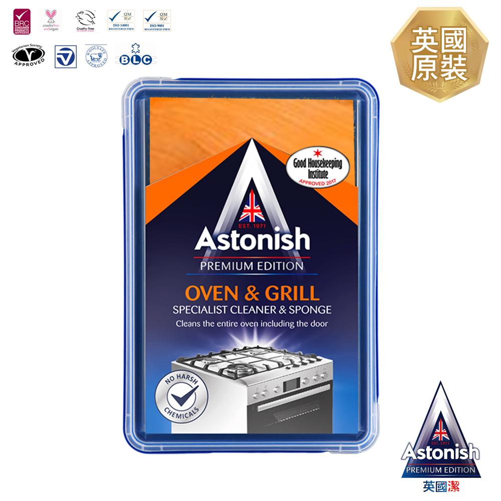 【Astonish英國潔】速效廚房萬用去污霸1盒(500gx1)