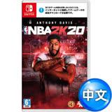 任天堂NS Switch NBA 2K20–中英文合版