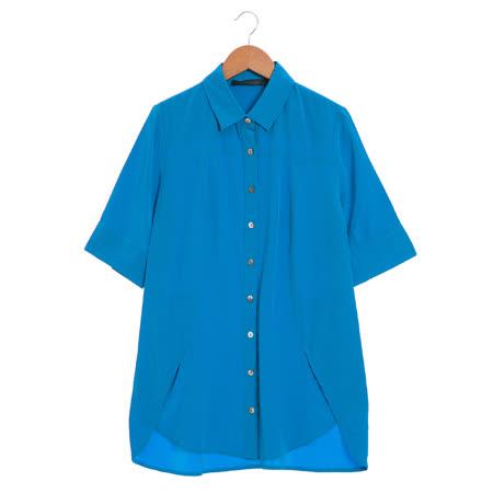 EPISODE  時尚魅力側邊開衩襯衫上衣