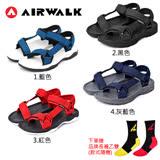 【AIRWALK】男女款 休閒多功能涼鞋(贈品牌長襪1雙-款式隨機)