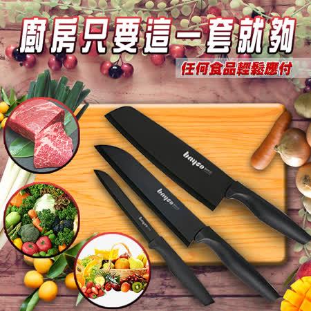 廚師專用 拜格不沾黑鋼刀具4件組