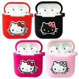 三麗鷗授權 Hello Kitty 蘋果Apple Airpods 藍芽耳機盒保護套 1/2代通用款