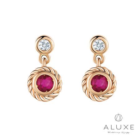 A-LUXE 亞立詩  10K金紅寶石鑽石耳環