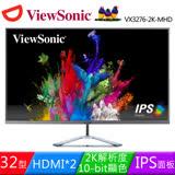 ↘ViewSonic 優派 32型 VX3276-2K-mhd IPS無邊框雙喇叭寬螢幕