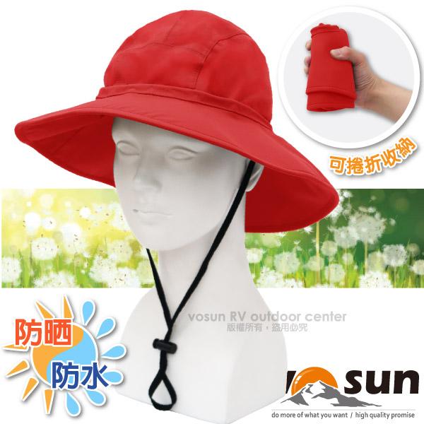 【VOSUN】熱賣款 經典時尚防水透氣高防曬大盤帽子(帽圍可調_附帽繩)登山鴨舌帽/VO-1619 紅