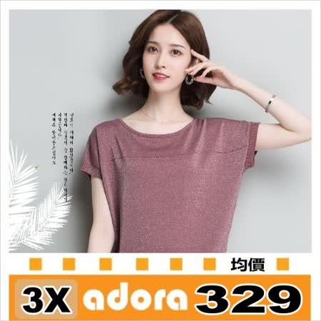 adora (3入組) 蝙蝠袖亮絲針織T恤